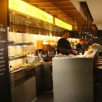 El caf es tu aliado en el trabajo nice office - Oficina empleo barcelona ...